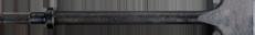 Flachspaten R 25x75 NL 400 x 120mm